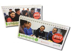 2-styles-desktop-flip-calendar